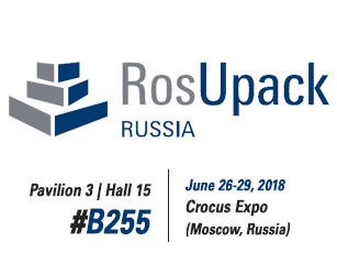United Barcode Systems at ROSUPACK 2018 (Moscow